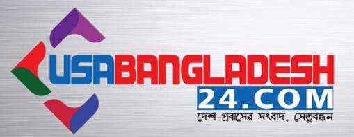 Usabangladesh24.com | logo